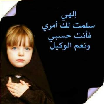 صور تتكلم وكلمات ترسم poster