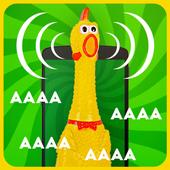 Duck Army Scream Joke icon