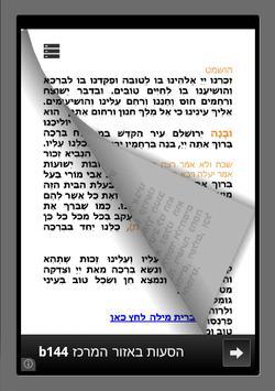 .Bencher Version Ari. apk screenshot