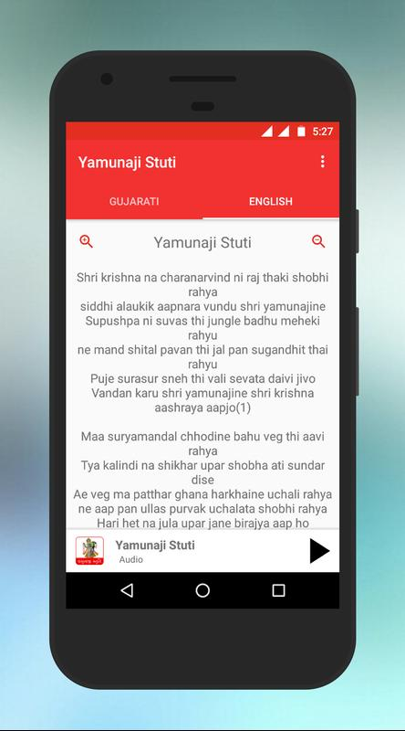 Yamunaji ni stuti apk download | apkpure. Co.