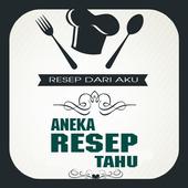 Aneka Resep Tahu icon