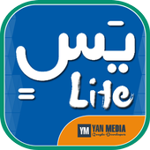 Yasin Lite icon