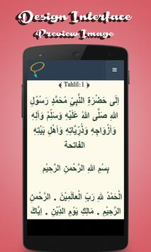 Yasin Lite screenshot 5