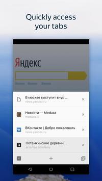 Яндекс.Браузер Лайт скриншот 5