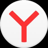 Yandex Browser icon