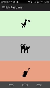 Which Pet U Are poster