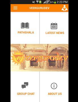 Veergurudev Pathshala poster