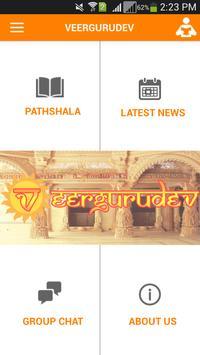 Veergurudev Pathshala screenshot 10