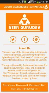 Veergurudev Pathshala screenshot 11