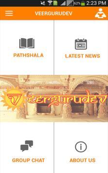 Veergurudev Pathshala screenshot 2