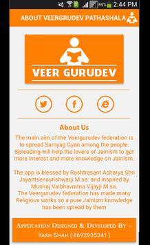Veergurudev Pathshala screenshot 3