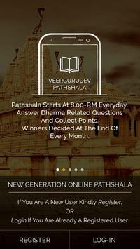 Veergurudev Pathshala screenshot 5