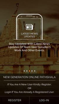 Veergurudev Pathshala screenshot 6