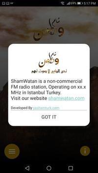 ShamWatan FM screenshot 2
