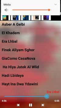 أغاني شعبي مغربي screenshot 4