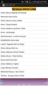 اغاني قبائلية جزائرية 2018 mp3 screenshot 1