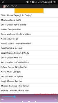 اغاني قبائلية جزائرية 2018 mp3 screenshot 2