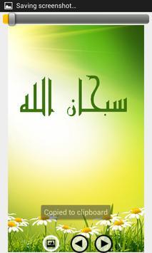 Flowers Islamic Livewallpaper apk screenshot