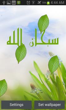 Flowers Islamic Livewallpaper poster