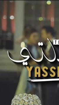 أغنية Yassinos Tbedalti - تبدلتي بدون أنترنيت poster