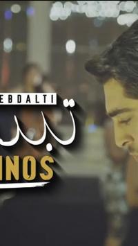 أغنية Yassinos Tbedalti - تبدلتي بدون أنترنيت screenshot 1