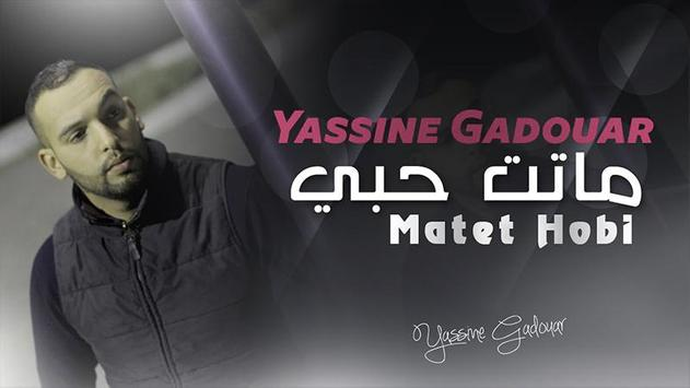 أغنية Yassinos Tbedalti - تبدلتي بدون أنترنيت screenshot 4