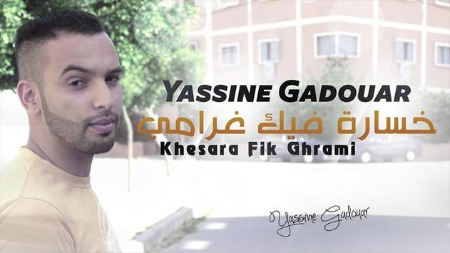 أغنية Yassinos Tbedalti - تبدلتي بدون أنترنيت screenshot 5