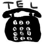 EasyCall icon