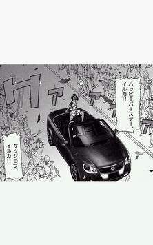 TheYarner comic & manga reader apk screenshot