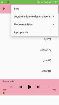 قران كريم - ماهر المعيقلي screenshot 5