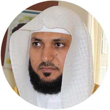 قران كريم - ماهر المعيقلي poster