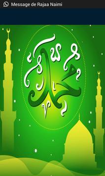 قصص الانبياء والرسل الله poster