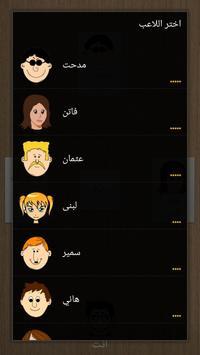 Trix screenshot 1