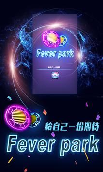 FeverPark screenshot 6