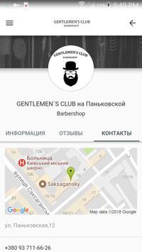 Barbershop GENTLEMEN'S CLUB screenshot 2