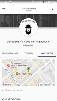 Barbershop GENTLEMEN'S CLUB screenshot 2