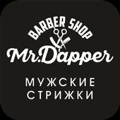 """Barbershop """"Mr.Dapper"""" icon"""