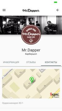 "Barbershop ""Mr.Dapper"" apk screenshot"
