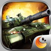 Super Tank Wars icon