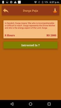Jalgaon Pandit screenshot 1