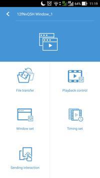YClient apk screenshot