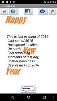 New Year Sms screenshot 1