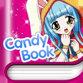캔디북(CandyBook)_소녀들의 공감 인기만화 icon