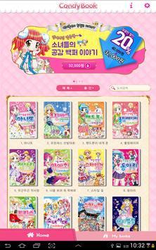 캔디북(CandyBook)_소녀들의 공감 인기만화 poster