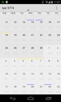 Hebrew Calendar.Hebrew Calendar For Android Apk Download