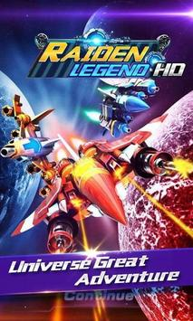 Raiden Legend poster