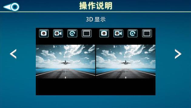 JSX-UFO apk screenshot