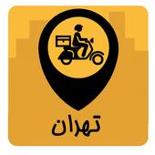 پیک موتوری تهران icon
