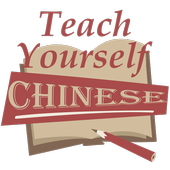 Teach Yourself Chinese icon