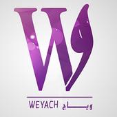 Weyach icon